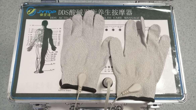 Terapia DDS (Direct detoxifiation system)